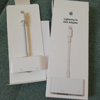 アップル(Apple)の純正Apple lightingto VGA adapter (映像用ケーブル)