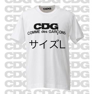 コムデギャルソン(COMME des GARCONS)のcomme des garçon T-SHIRT(Tシャツ/カットソー(半袖/袖なし))