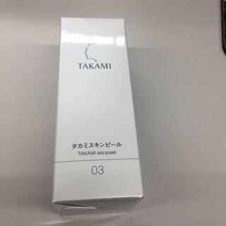 タカミ(TAKAMI)のタカミスキンピール(ゴマージュ/ピーリング)