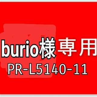 エヌイーシー(NEC)の☆burio様専用☆NEC 純正トナーのPR-L5140-11(OA機器)