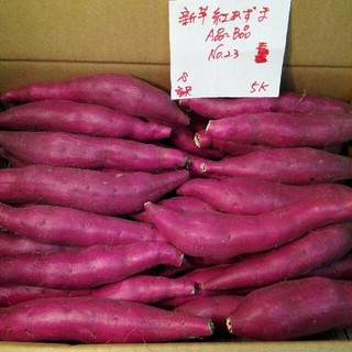 超お得‼ 訳あり☆限定品☆新芋の紅あずまSサイズがA 品B品混ぜて約5Kです。