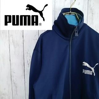 プーマ(PUMA)の[90s]PUMA ワンポイント ビッグロゴ 刺繍ロゴ トラックジャケット(ジャージ)