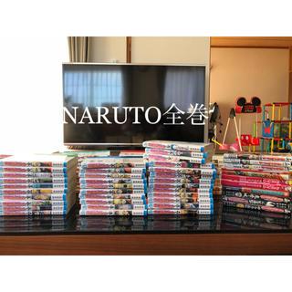 シュウエイシャ(集英社)のNARUTO全巻 + 外伝11冊(全巻セット)