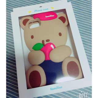 familiar..iPhoneケース♡