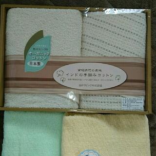 ニシカワ(西川)の新品未使用 西川リビング フェイスタオル2枚セット&ふわふわフェイスタオル1枚(タオル/バス用品)