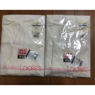 女性 シャツ  2点 8分丈 未使用 LLサイズ(アンダーシャツ/防寒インナー)