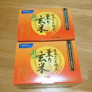 ファンケル(FANCL)のまるごと緑茶 薫り玄米 ×2(茶)