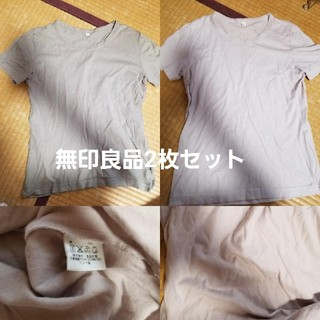無印良品 Tシャツ 二枚セット