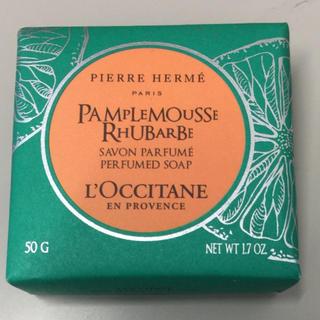 ロクシタン(L'OCCITANE)の未使用  L'OCCITANE  パンプルムース ルバーブ バスソープ 50g(ボディソープ / 石鹸)