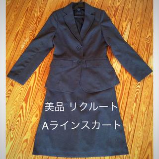 美品 リクルートスーツ 9号サイズ グレー(スーツ)