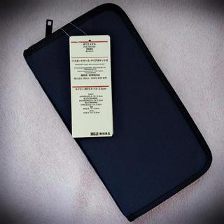 ムジルシリョウヒン(MUJI (無印良品))の【新品】無印良品 パスポートケース クリアポケット付 ネイビー(日用品/生活雑貨)