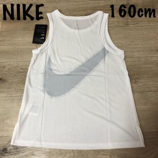 ナイキ(NIKE)の160 タンクトップ 白 タンク スポーツウェア ホワイト無地(Tシャツ/カットソー)