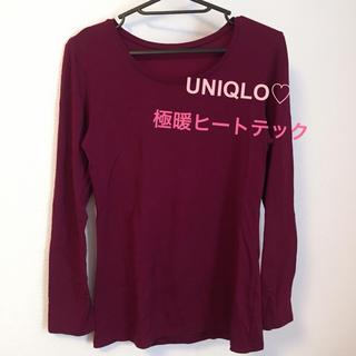 ユニクロ(UNIQLO)の9/20まで値下げ♡UNIQLO♡ユニクロ♡極暖ヒートテック♡Lサイズ(アンダーシャツ/防寒インナー)