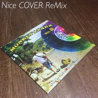MONKEY PARK vol.5 Monkey Rock レゲエ CD(ワールドミュージック)