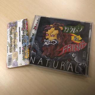 貴重! KARAMUSHI & FRIENDS / NATURAL(ワールドミュージック)