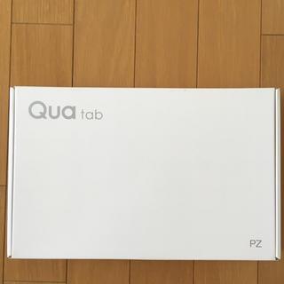 エルジーエレクトロニクス(LG Electronics)のQua tab PZ(タブレット)
