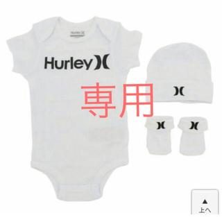 ハーレー(Hurley)の【専用】ハーレー ギフトセット⭐️本日限定価格⭐️(ロンパース)
