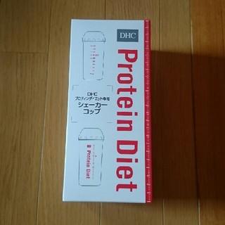 ディーエイチシー(DHC)のDHC シェイカー☆(容器)