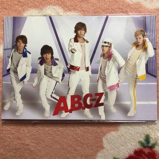 エービーシーズィー(A.B.C.-Z)のA.B.C-Z ポストカード(男性タレント)