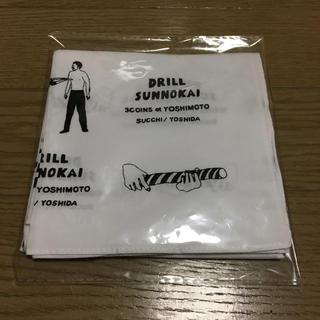 スリーコインズ(3COINS)のすっちー&吉田 ドリルすんのかい(お笑い芸人)
