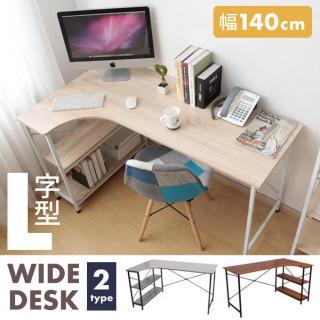 【北欧家具】L字デスク デスク ラック付きデスク PCデスク 勉強机 作業机