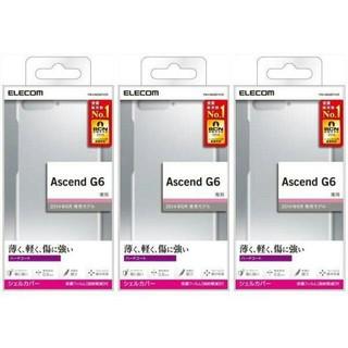 エレコム(ELECOM)のAscend G6用シェルカバー(クリア) PM-HWG6PVCR 3個セット(Androidケース)