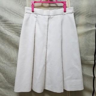 デミルクスビームス(Demi-Luxe BEAMS)のクリーニング済Demi-Luxe BEAMS ホワイト 膝下スカート(ひざ丈スカート)