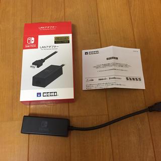 任天堂 - Nintendo Switch 任天堂 スイッチLAN 有線アダプタ