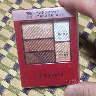 INTEGRATE - インテグレート アイシャドウ
