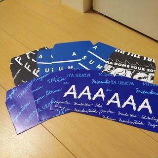 AAA - AAA 柄 定形郵便 封筒 ハンドメイド 10枚 まとめてセット ②