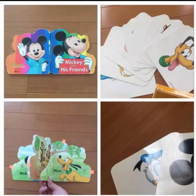 Disney(ディズニー)のDWE ディズニーワールドオブイングリッシュ シングアロング キッズ/ベビー/マタニティのおもちゃ(知育玩具)の商品写真