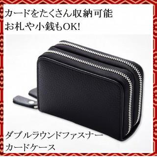 PUレザー製 上質なデザインのカードケース お札や小銭も収納可能(その他)