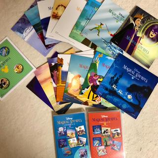ディズニー(Disney)の【新品未使用】ディズニーマジカルストーリーBOOK&CD(CDブック)