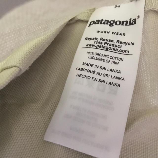 patagonia(パタゴニア)のem様専用  Patagonia パタゴニア ハワイ限定 トートバック レディースのバッグ(トートバッグ)の商品写真
