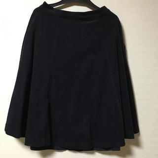 リサーチ(....... RESEARCH)の新品 アーバンリサーチ スカート(ひざ丈スカート)