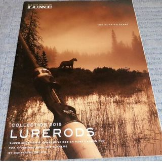 LUXXE ルアーロッド2015年カタログ(その他)