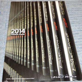YAMAGA Blanks 2014年カタログ(その他)