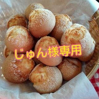じゅん様専用★手作りパン(パン)