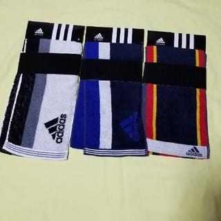 アディダス(adidas)のmiuto様専用!マフラータオル2枚セット(タオル/バス用品)