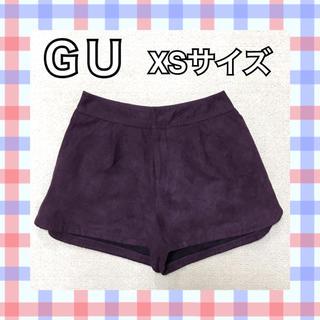 ジーユー(GU)の[美品]GU★レディース ボトムス ショートパンツ XSサイズ(ショートパンツ)