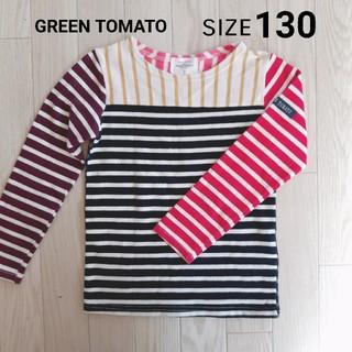 グリーントマト(GREEN TOMATO)のサイズ130 ボーダーTシャツ(Tシャツ/カットソー)