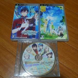 プレイステーションポータブル(PlayStation Portable)の乙女ゲーム セット売り(携帯用ゲームソフト)