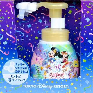 Disney - ミッキーシェイプ ハンドソープ