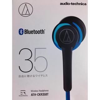 オーディオテクニカ(audio-technica)のイヤホン Bluetooth  ブルーカラー(ヘッドフォン/イヤフォン)