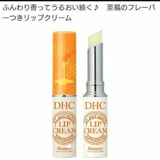 ディーエイチシー(DHC)のDHC 香るモイスチュアリップクリーム はちみつ(リップケア/リップクリーム)