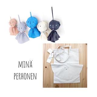 ミナペルホネン(mina perhonen)の未使用  ミナペルホネン  teru teru tote 小  ホワイト (エコバッグ)