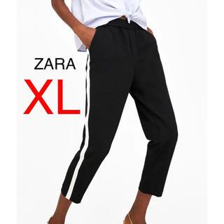 ZARA - ZARA ザラ サイドライン ストレッチ パンツ XL