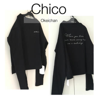 who's who Chico - 新品タグ付☆ロゴ入りロンT ブラック