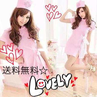 【25日まで♡】ナース服 看護婦 ピンク コスプレ ユニバーサル 大人用 衣装(セット/コーデ)