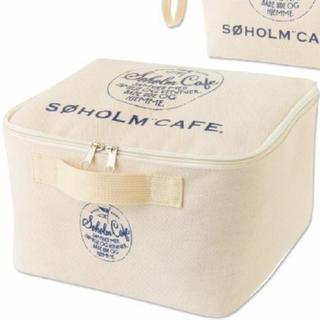 スーホルムカフェ 収納ケース 未使用
